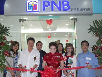 PNB Relocates Branch to New Home along Katipunan Avenue