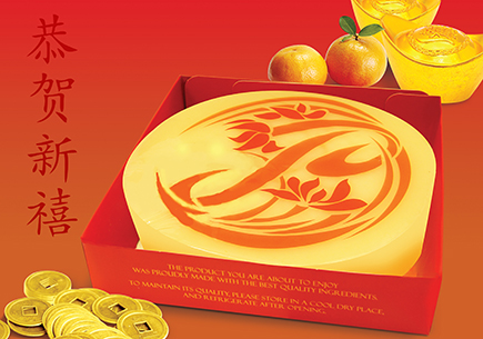 Extended Chinese New Year Treat from PNB and SM